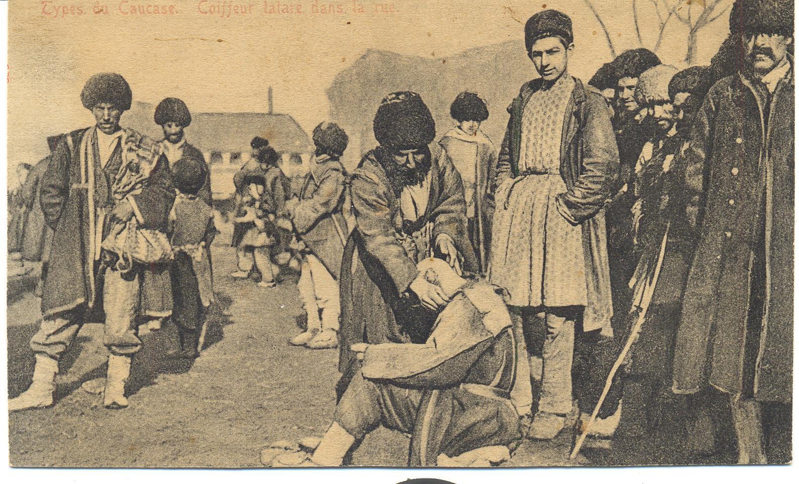 Фарфоровой свадьбой, кавказские фото открытки