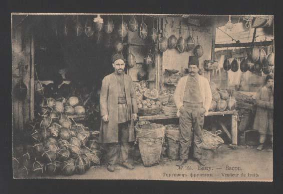http://www.ourbaku.com/images/c/c2/Fruit_saler.jpg