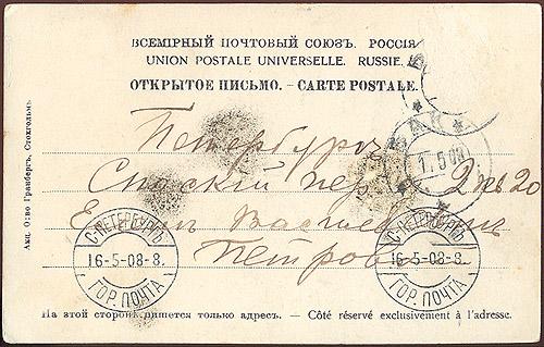 Днем рождения, всемирный почтовый союз открытки куплю