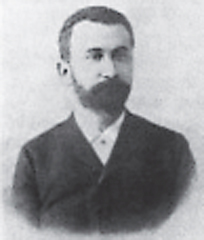 Лев Константинович Зубалов