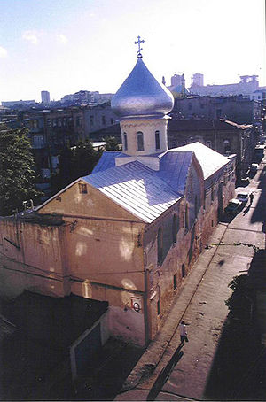 http://www.ourbaku.com/images/thumb/0/05/Михаила_Архангела1.jpg/300px-Михаила_Архангела1.jpg