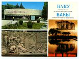 Collage)Rabochiy teatr 1930x-2.jpg