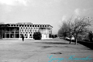 13 1970 Pavilion vocational education.jpg
