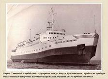 Krasnovodsk.jpg