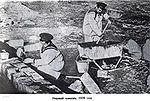 Первый камень (1939).jpg