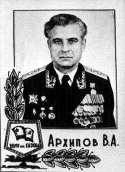 Адмирал Архипов.jpg