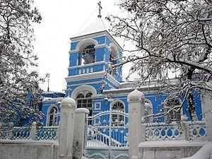 http://www.ourbaku.com/images/thumb/c/c1/Рождества_Пресвятой_Богородицы1.jpg/300px-Рождества_Пресвятой_Богородицы1.jpg
