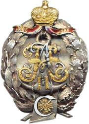 офицер с полковым знаком