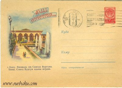 5 1960 Konovalov 40 years of Azerbaijan envelope.jpg